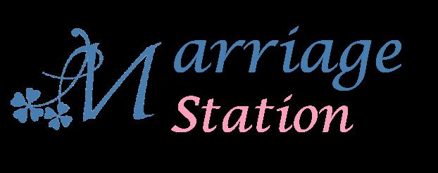 結婚相談所マリッジステーション