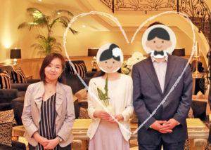成婚者の画像