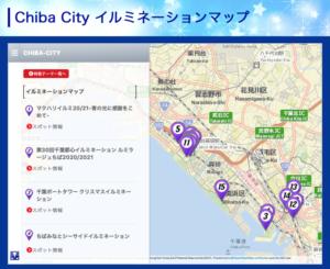Chiba City イルミネーションマップ画像